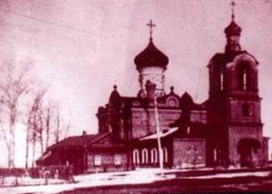 Успенский храм до закрытия в 1938 году