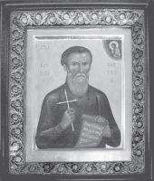 Икона мч. Матфея Гусева